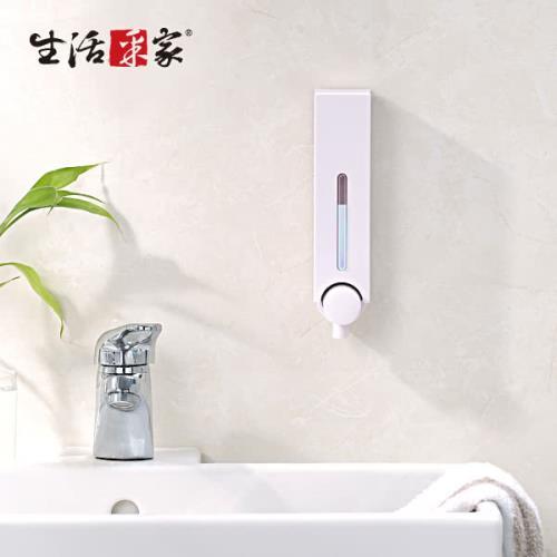 【生活采家】幸福手感經典白250ml單孔手壓式給皂機#47055/