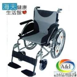 【海夫健康生活館】康復 18吋 F19背折特製輪椅