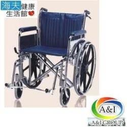 【海夫健康生活館】康復 第三代加寬電鍍輪椅 20吋