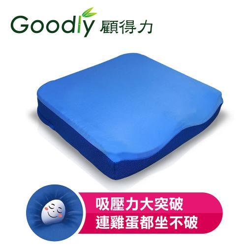 Goodly顧得力 - 坐得住減壓坐墊/涼感坐墊 藍色 (吸壓力大突破,連雞蛋都坐不破)