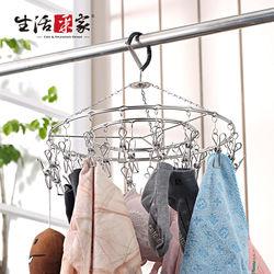 【生活采家】台灣製304不鏽鋼室外30夾曬衣架#27006