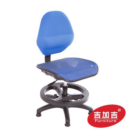 吉加吉 兒童半網 成長椅 TW-057 (多色)