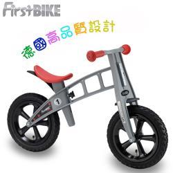 FirstBIKE德國高品質設計 CROSS越野版兒童滑步車/學步車-越野銀