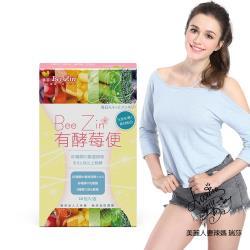 【BeeZin康萃】瑞莎代言 美活有酵莓便x1盒(20毫升/包;10包/盒)