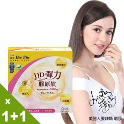 【BeeZin康萃】瑞莎代言 康萃-美活DD彈力膠原飲1+1組(50ml/瓶;6瓶/盒)
