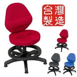 BuyJM 普斯多功能專利3D立體兒童成長椅三色-黑/紅/藍