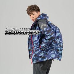 奧德蒙戶外機能特仕-城市遊俠背包款兩截式風雨衣-藍迷彩
