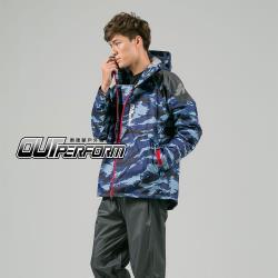 奧德蒙戶外機能特仕-賽克超潑水兩截式風雨衣-藍迷彩