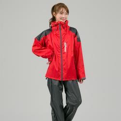 奧德蒙戶外機能特仕-賽克超潑水兩截式風雨衣-紅色