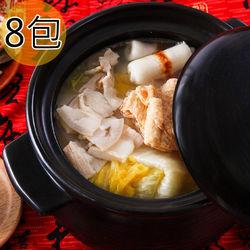 越南東家 酸菜白肉鍋8包(1200g/包)