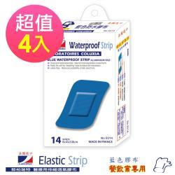 LaboRat那柏瑞特 藍色鋁膜防水膠布(大)14片 6*3cm.8cm(4盒販售)