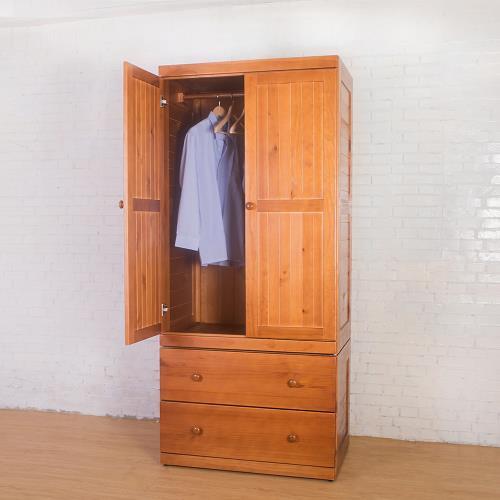 Boden-伯特2.9尺實木雙門二抽衣櫃