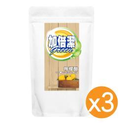 加倍潔 檸檬酸去污粉 300gX3袋