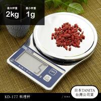 日本TANITA 超薄鍍鉻電子料理秤KD-177-台灣公司貨