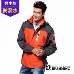 【Dreamming】複合保暖厚抓絨連帽輕鋪棉風衣外套(橘色)