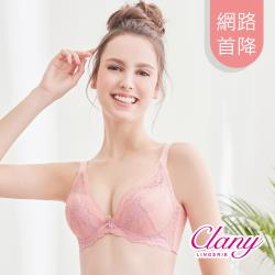 【可蘭霓Clany】性感V曲線集中爆乳蕾絲BCD內衣(甜蜜粉 6907-31)