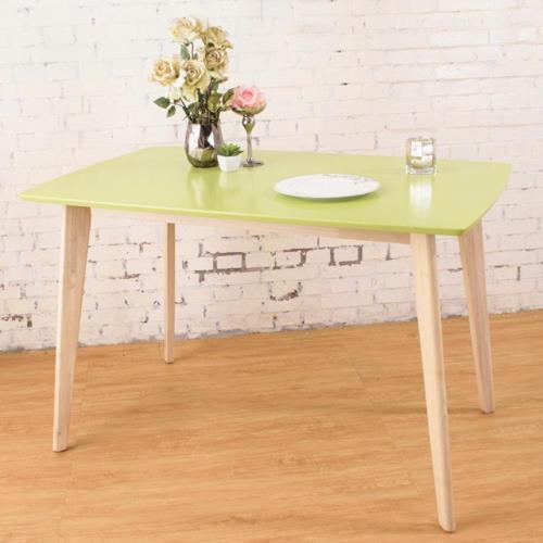 Boden-薇拉雙色餐桌