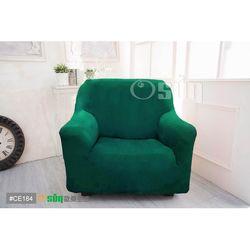 Osun-一體成型防蹣彈性沙發套 厚棉絨溫暖柔順_1+2+3人座 墨綠色 CE-184