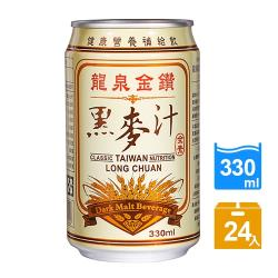龍泉 金鑽黑麥汁330ml *24瓶