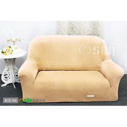 Osun-一體成型防蹣彈性沙發套 厚棉絨溫暖柔順_2人座 米黃色 CE-184