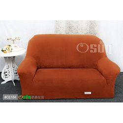 Osun-一體成型防蹣彈性沙發套 厚棉絨溫暖柔順_2人座 香檳橘 CE-184