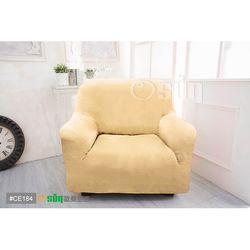 Osun-一體成型防蹣彈性沙發套 厚棉絨溫暖柔順_1人座 米黃色 CE-184