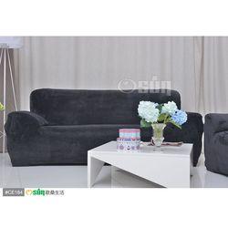 Osun-一體成型防蹣彈性沙發套 厚棉絨溫暖柔順_4人座 黑色 CE-184