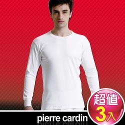 Pierre Cardin皮爾卡登 排汗厚暖棉圓領長袖衫(3件組)