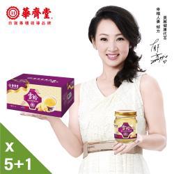 【加1元多1件】華齊堂極品燉雪蛤5+1盒(75ml/6瓶/盒)