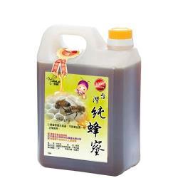 客錸  嚴選台灣純蜂蜜1800g x1入
