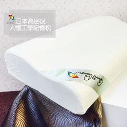 HO KANG -專櫃Arnold Palmer日本高密度人體工學記憶枕
