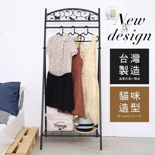 【澄境】日系免組裝貓咪折疊吊衣架 掛衣架 衣架 -二色可選