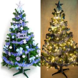 台灣製7呎/ 7尺(210cm)豪華版裝飾綠聖誕樹 (+藍銀色系配件組)(+100燈鎢絲樹燈清光3串)