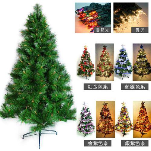 台灣製 8呎/ 8尺(240cm)特級綠松針葉聖誕樹 (+飾品組)(+100燈鎢絲樹燈5串)