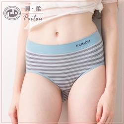 【PEILOU】貝柔超彈力無縫機能抗菌中腰三角褲(水藍)