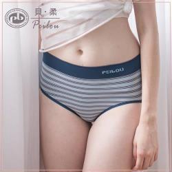 【PEILOU】貝柔超彈力無縫機能抗菌中腰三角褲(深藍)