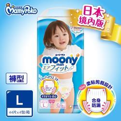 MOONY 日本頂級超薄紙尿褲/褲型尿布 女L(44片x4包/箱)