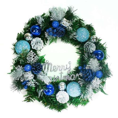 摩達客 14吋豪華高級綠色聖誕花圈(藍銀色系)(台灣手工組裝)