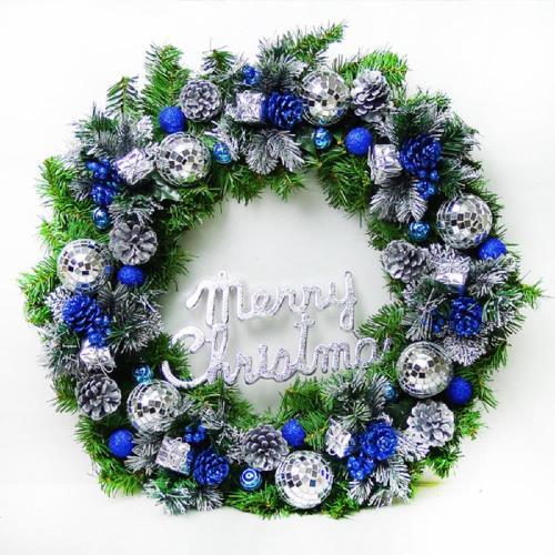 摩達客 24吋豪華高級聖誕花圈(藍銀色系)(台灣手工組裝出貨)