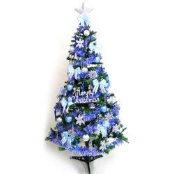 摩達客 超級幸福10尺/10呎(300cm)一般型裝飾綠聖誕樹 (+藍銀色系配件組)(不含燈)