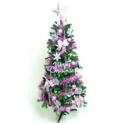 摩達客 超級幸福10尺/10呎(300cm)一般型裝飾綠聖誕樹 (+銀紫色系配件組)(不含燈)