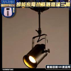 【光的魔法師 Magic Light】現代工業復古軌道燈背景牆燈酒吧個性服裝店明裝長桿LED客廳射燈