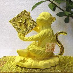 [協貿國際]   吉祥物猴擺件