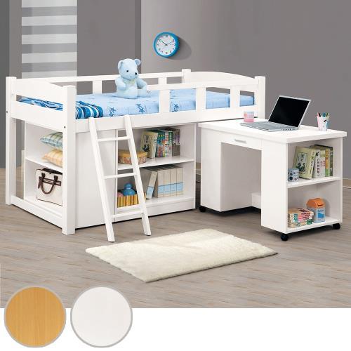 Boden-潘妮3.8尺多功能組合床架-含書桌+收納櫃(兩色可選)