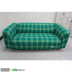 Osun-一體成型防蹣彈性沙發套/沙發罩_4人座 圖騰款 綠色格紋