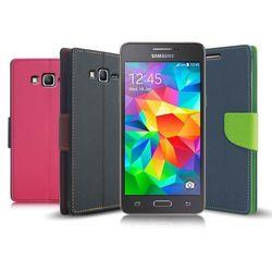 【台灣製造】MyStyle Samsung Galaxy J2 Prime 期待雙搭側翻皮套