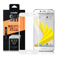NISDA HTC 10 evo 滿版鋼化 0.33mm玻璃保護貼