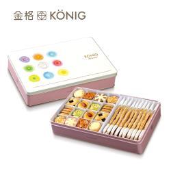 【金格】香頌餅乾杏仁派禮盒