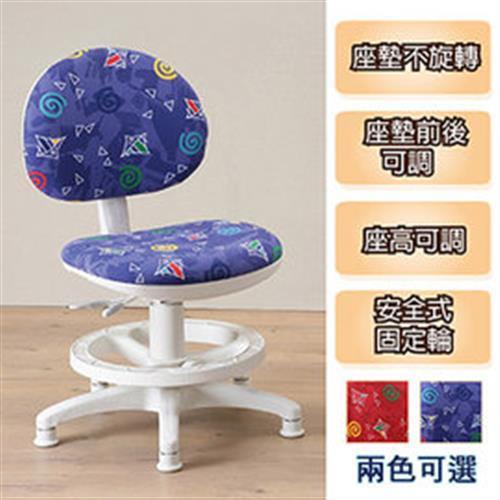 CB 聰明家可調式兒童椅安全成長椅