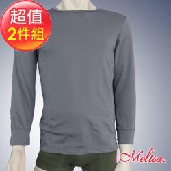 【蘇菲娜】內裡刷毛保暖圓領舒適保暖吸濕透氣男性衛生衣兩件組(LD-801)